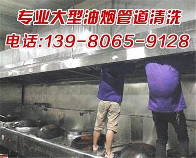 邛崃大型油烟机清洗,清洗抽油烟机公司