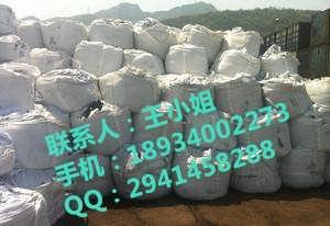 供应广东吨袋 透气吨袋 吨袋吨包生产厂家