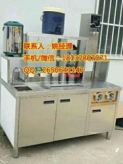郑州奶茶操作台奶茶店全套设备