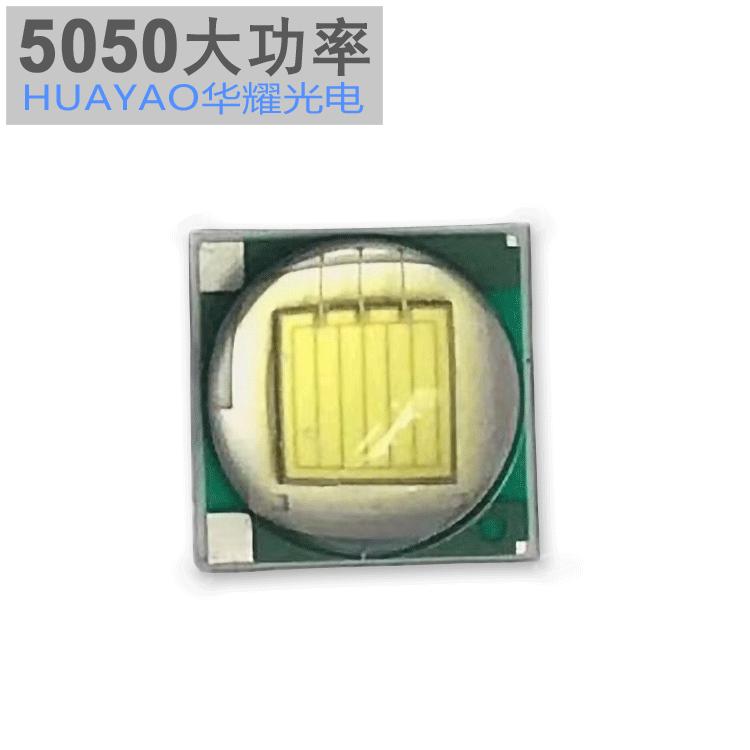 陶瓷5050大功率灯珠CREE XML 白光