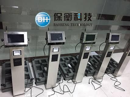 武汉社区垃圾回收100kg物联网称重台秤WiFi传输数据-上海市保衡电子科技有限公司