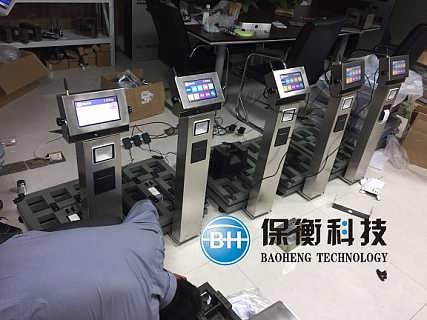 合肥TCS-60kg物联网台秤适用垃圾回收管理分类称重-上海市保衡电子科技有限公司