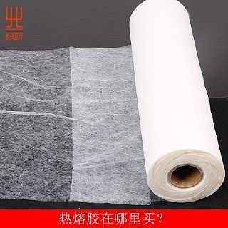 热熔胶在哪里买 苏州惠洋专业热熔胶膜生产供应商-如皋市永大服装辅料有限公司