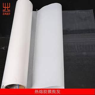 热熔胶膜批发 苏州惠洋专业热熔胶膜厂家 提供各种规格热熔胶膜批发服务-如皋市永大服装辅料有限公司
