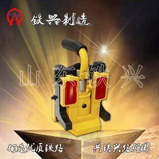 绍兴 YQ-88A起道器全新报价