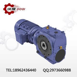 SA67-36.2-3KW-4P-B-M1-45齿轮减速机电机