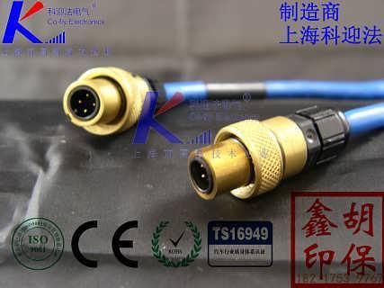 conmN/4c250--钢丝编织护套4c型护套连接器