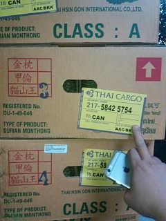 台湾的葡萄水果进口清关费用