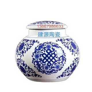 陶瓷密封膏方罐子 定做装膏方的陶瓷罐子 景德镇罐子厂家