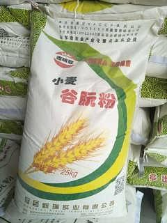 山东小麦蛋白生产基地冠县鑫瑞冠活性谷朊粉-冠县新瑞实业有限公司