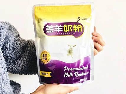 羔羊奶粉大包装全新上市诚招加盟代理商