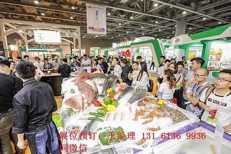 求购2019中国北京国际餐饮食材展览会--创建中国食材流通新时代