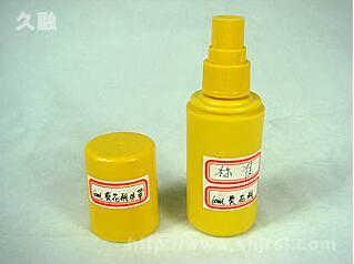医用眼药水瓶 医用塑料注塑瓶 药用液体瓶生产厂家上海久融
