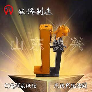 阿坝GQD(X)A轨枕板液压起道器技能