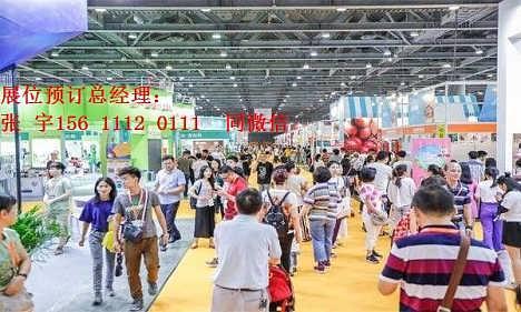 求购2019中国(东北)国际智慧农业博览会政府农业大会