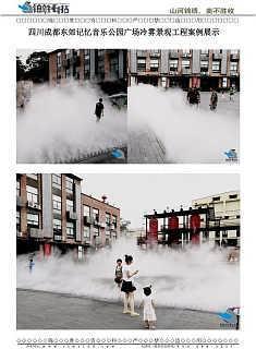 西安人造雾系统厂家园林景观人造雾设备安装