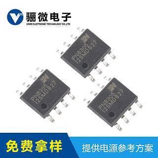 5V2A小体积六级能效充电方案