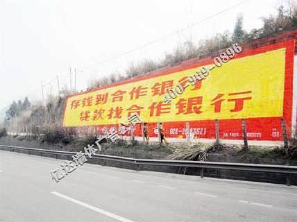渝北墙体广告渝北海尔喷绘墙体广告520让墙面点亮品牌-四川亿达和创广告装饰有限公司