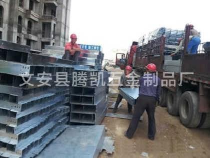 兴化大跨距喷塑电缆桥架大量现货销售[腾凯]-文安县腾凯五金制品有限公司