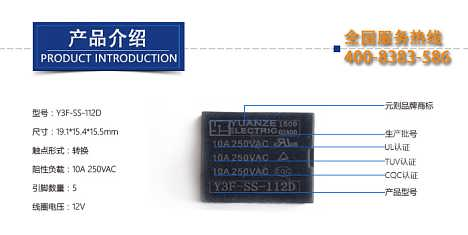广东继电器生产厂家选元则_全系列3ff继电器厂家供选购