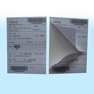 供应18*10cm三层热敏不干胶标签|厂家直销|价格实惠-中山市贝特纸业有限公司.