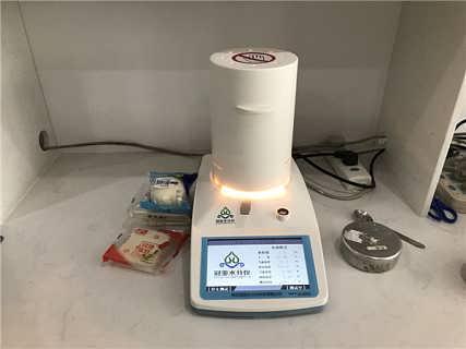 电子卤素水分测定仪原理-深圳冠亚水分仪科技有限公司