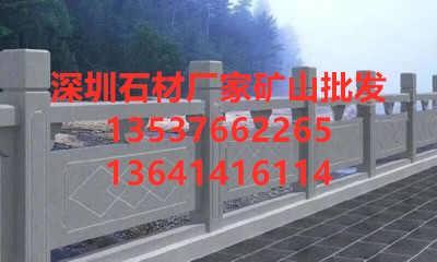 G655深圳花���r火��板 芝麻灰花���r板材 深圳�S家直�N
