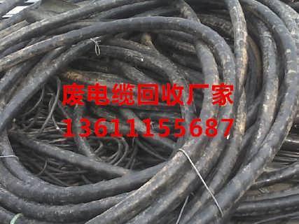 辽宁电缆回收,吉林废旧电缆回收,内蒙古废铜回收信息