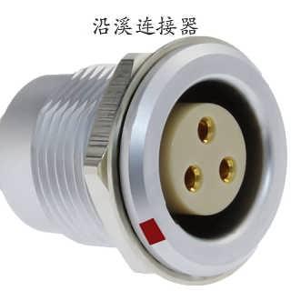 沿溪连接器3芯母座航空接插件仪器信号传输采集器工业设备连接口-深圳市沿溪电子科技有限公司