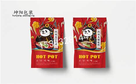 火锅汤料包装卷膜铝箔真空袋厂家定制奶食品包装袋价格-河北坤阳塑业有限公司