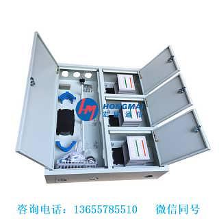 FTTH12芯三网合一配线箱