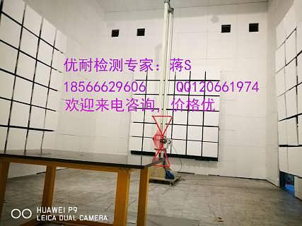 欧盟REACH法规的SVHC清单正式增加至191项-深圳市优耐检测技术有限公司西乡实验室