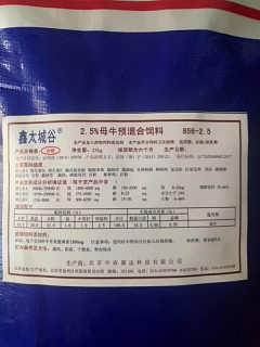 喂母牛用什么预混料效果好-北京鑫太城谷科技有限公司