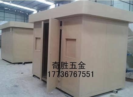 不锈钢垃圾房_北京不锈钢垃圾房厂家【奇胜】