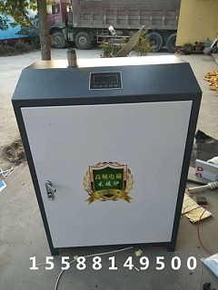 电磁加热控制器 节能控制加热设备-山东浴暖环保设备有限公司