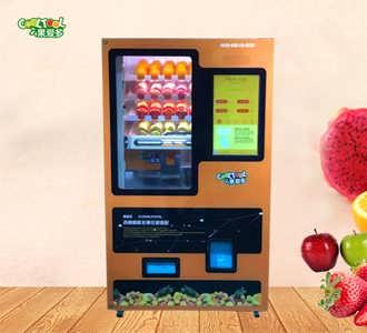 果爱多鲜果榨汁机 自动果汁售卖机