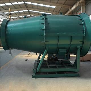 60米煤场防爆远程雾炮机高效全自动远程喷雾风炮
