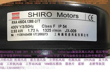 RHA450D4.138B-2FT 0.93KW 1.72A智光变频器-北京网元鼎信科技有限公司
