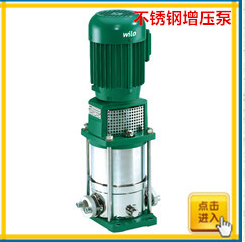 wilo自来水增压泵MVI5205-1/16/E/3-380-50-2-上海承赫流体控制系统有限公司