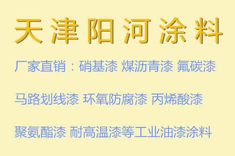 北京高�仄�S家批�l-北京有�C硅高�仄�