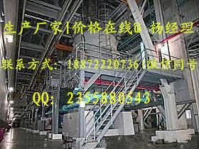 盐酸美他环素3963-95-9厂家现货供应质优价廉
