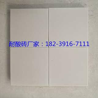 素面耐酸砖|耐酸耐温砖|耐酸砖瓷砖规格|中冠厂家直供