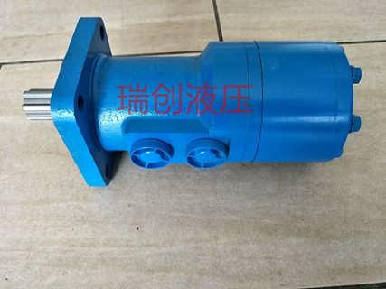 BM3-250摆线式油马达-长沙瑞创液压科技有限公司