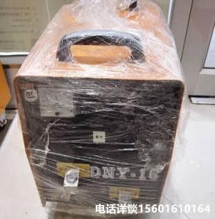 上海东升DNY-35移动手持点焊机-上海归沃焊接科技有限公司_焊接设备及配件
