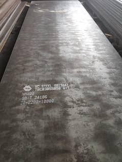 NM450高强耐磨钢-上海涌广供应链管理有限公司销售部