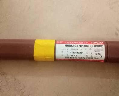 ER316LSi ER316L金威不锈钢氩弧焊丝气保1.2-清河县恒创金属材料科技有限公司