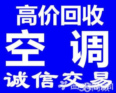 南京酒店厨具回收南京宾馆酒吧音响空调整体打包回收