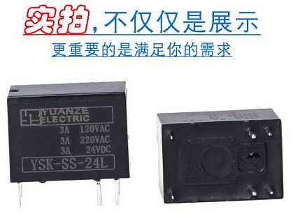 深圳4100继电器厂家-元则电器 免费送样 工厂直销