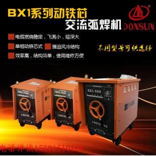 上海东升交流电焊机BX1-315-2铜线国标包邮-上海归沃焊接科技有限公司_焊接设备及配件
