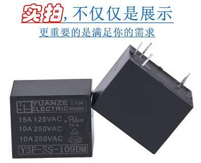 广东继电器厂家专业生产_3FF继电器厂家直销_快速出货
